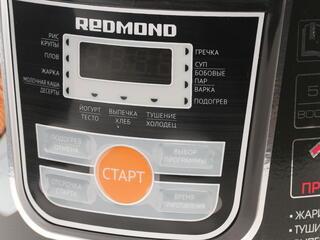 Мультиварка Redmond RMC-M21 серебристый