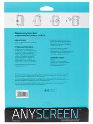 Пленка защитная для планшета Prestigio Wize 3341