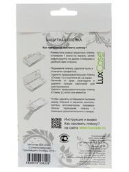 """4.5""""  Пленка защитная для смартфона Micromax Bold D320"""