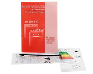 Электрический духовой шкаф Gefest 622-02 М