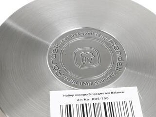 Набор посуды Rondell RDS-756 Balance