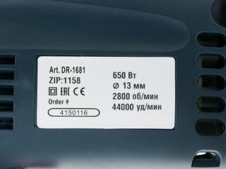 Дрель Dorkel DRD-650-1
