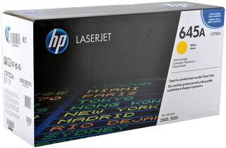 Картридж лазерный HP C9732A