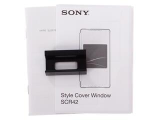 Чехол-книжка  для смартфона Sony Xperia Z5