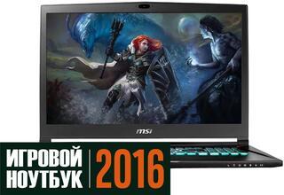 "17.3"" Ноутбук MSI GS73VR 6RF-035RU STEALTH PRO черный"