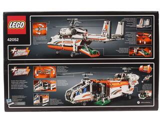 Конструктор LEGO Technic Грузовой вертолет 42052
