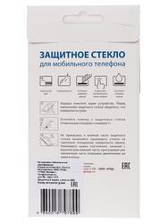 """5"""" Защитное стекло для смартфона Lenovo S90 Sisley"""