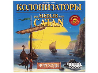 Игра настольная Колонизаторы: Мореходы