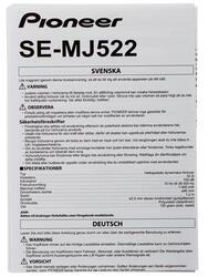 Наушники Pioneer SE-MJ522-R