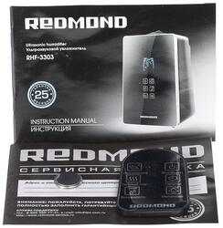 Увлажнитель воздуха Redmond RHF-3303