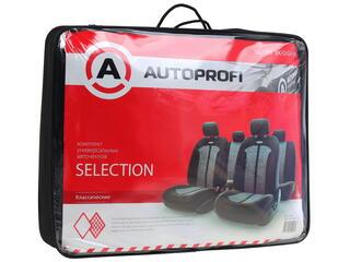 Чехлы на сиденья AUTOPROFI SELECTION SEL-1105