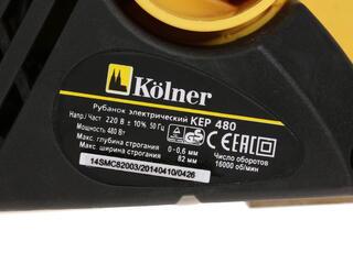 Электрический рубанок Kolner KEP 480