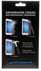 """5.5"""" Защитное стекло для смартфона HTC Desire 828"""