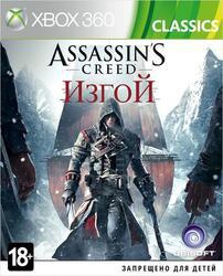 Игра для Xbox 360 Assassin's Creed: Изгой (Classics Plus)