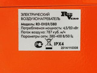Тепловая пушка электрическая RedVerg RD-EHS9/380