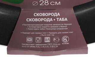 Сковорода Tefal 04041128 Just черный