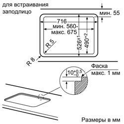 Газовая варочная поверхность Siemens EP716QB21E