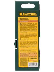 Набор сверл KRAFTOOL 29402-H5