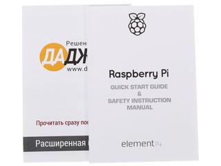 Микрокомпьютер Raspberry Pi 2 BOX