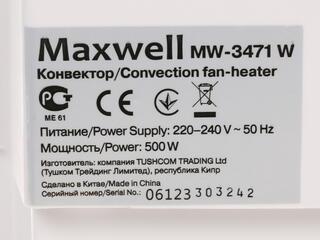 Конвектор Maxwell 3471