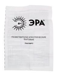 Тройник ЭРА SP-3e-USB-2A белый
