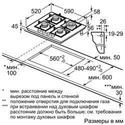 Газовая варочная поверхность Bosch PPH6A6B20