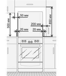 Газовая плита GEFEST 6100-02 0085 белый