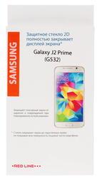 """5"""" Защитное стекло для смартфона Samsung SM-G532F Galaxy J2 Prime"""