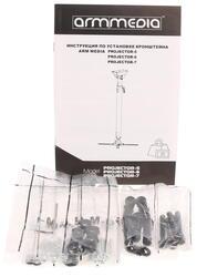 Крепление для проекторов Kromax Projector-5