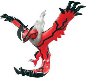 Фигурка коллекционная Pokemon - Ивелтал