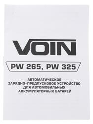 Зарядное устройство VOIN PW265
