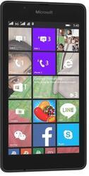 """5"""" Смартфон Microsoft Lumia 540 8 ГБ черный"""