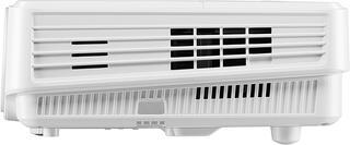 Проектор BenQ MW571 белый