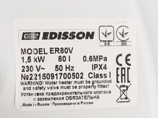 Водонагреватель Edisson ER 80V