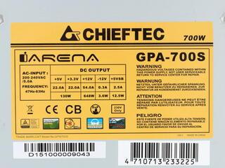 Блок питания Chieftec iARENA Series 700W [GPA-700S]