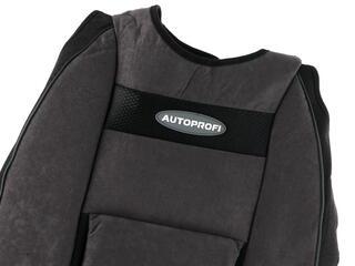 Чехлы на сиденье AUTOPROFI COMFORT COM-905T серый