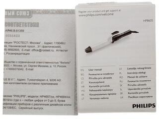 Электрощипцы Philips HP 8605