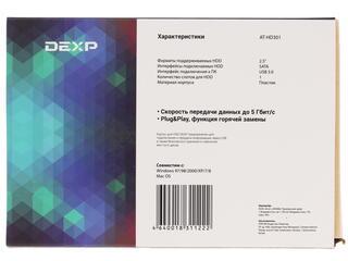 """2.5"""" Внешний бокс DEXP AT-HD301"""