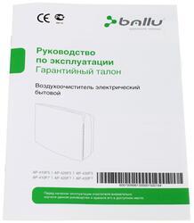 Очиститель воздуха Ballu AP-410 F7 белый