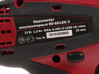 Шуруповерт Redverd RD-SD12N/2