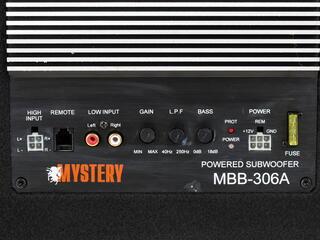 Автосабвуфер активный Mystery MBB306A