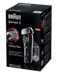Электробритва Braun 5050cc Series 5