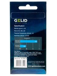 Термопрокладка Gelid GP Extreme [TP-GP-01-B]