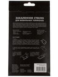 "5.5"" Защитное стекло для смартфона Asus ZenFone 3 Delux ZS570KL"