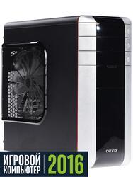ПК DEXP Jupiter PX104
