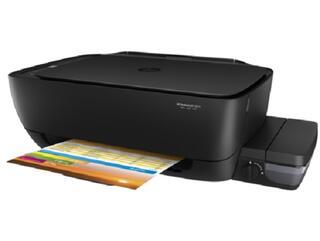 МФУ струйное HP DeskJet GT 5810