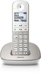 Телефон беспроводной (DECT) Philips XL 4901
