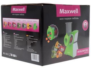 Измельчитель Maxwell MW-1304 белый