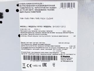 Газовая варочная поверхность Hansa BHGI63112012