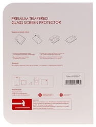 """Защитное стекло для планшета 7"""" модели"""
